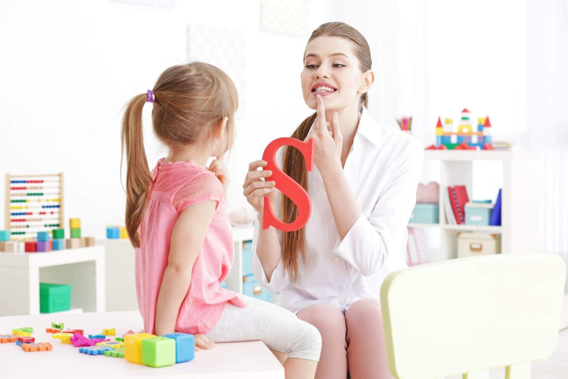 ReConstruir - Psicologia & Desenvolvimento Pessoal - Terapia da Fala